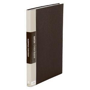 キングジム クリアーファイルカラーベース W B4 タテ型 黒 142CWクロ|bunguya