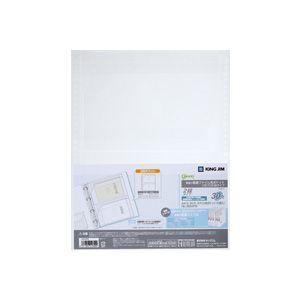 キングジム スキットマン 家庭の医療ファイル用ポケット(30穴)2段タイプ A4 タテ型 2850PB bunguya 02