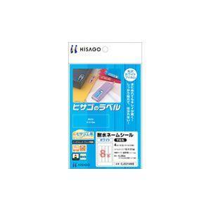 【まとめ割】ヒサゴ HISAGO 耐水ネームシール ホワイト 千社札 CJ5314NS / 5セット メール便可