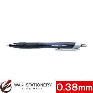 三菱鉛筆 油性ボールペン ジェットストリーム スタンダード 0.38mm 黒 (インク色:黒)|bunguya