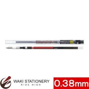 【まとめ割】三菱鉛筆 スタイルフィット ディズニー ゲルインクボールペンリフィル 0.38mm (インク色:ブラック)  / 10セット|bunguya