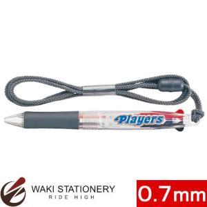 三菱鉛筆 プレイヤーズ 2色ボールペン(ストラップ付) 0.7mm 透明 (インク色:黒、赤)|bunguya