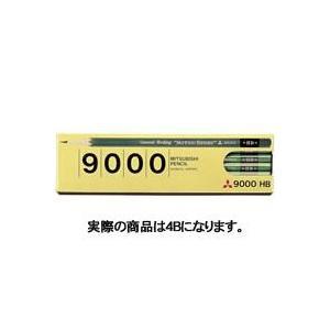 三菱鉛筆 鉛筆 六角軸 9000(S) 1ダース 4B メール便可