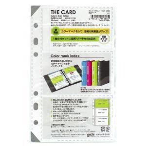 セキセイ ファイル ザ・カードシステムカードホルダー 差替式 補充用ポケット 名刺3段 C-60-00 メール便可|bunguya