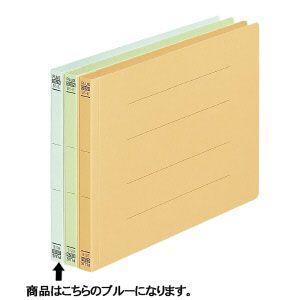 プラス フラットファイル  古紙パルプ配合率70%再生紙  B5 100%再生樹脂製とじ具 横型(E) ブルー No.032N メール便可 bunguya