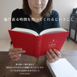 日記帳 5年日記 名入れ 無料 ミドリ 扉柄|bunguya|06
