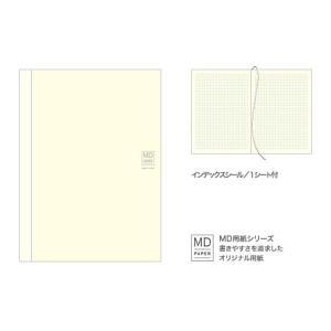 ミドリ midori MDノート[A5] 方眼罫|bunguya