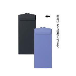 オープン お会計ボード 黒 ミニロング タテ  SB-550-BK|bunguya