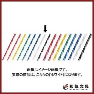 【まとめ割】リヒトラブ スライドリング ノートリーフ 70枚収容タイプ A4 外径13mm ホワイト F3195シロ / 5セット メール便可 bunguya