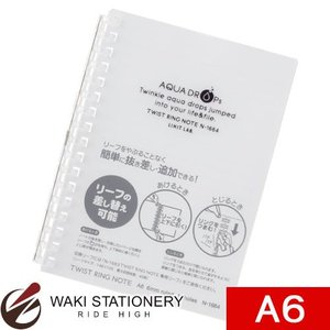 リヒトラブ AQUA DROPs ツイストリング・ノート A6 B罫 乳白 N-1664-1|bunguya