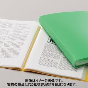 リヒトラブ AQUA DROPs クリヤーブック・フラット A4タテ型(S型) ポケット数20枚 青緑 N-5061-28|bunguya|04