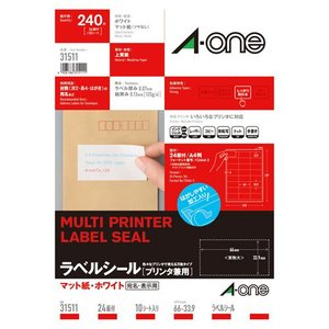 ラベルシール(プリンタ兼用) A4 24面 エーワン  ■こちらの商品は取り寄せ商品です。通常、3〜...