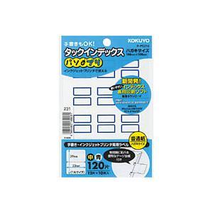 コクヨ KOKUYO タックインデックス  パソプリ  中 23×29mm 120片 (12片×10枚) 青枠 タ-PC21B|bunguya