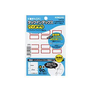 コクヨ KOKUYO タックインデックス  パソプリ  大 27×34mm 90片 (9片×10枚) 赤枠 タ-PC22R|bunguya