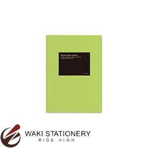 デルフォニックス PD フレームアルバム ベーシック B5 ライトグリーン 500197-244|bunguya