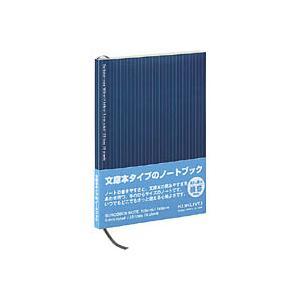 コクヨ KOKUYO 文庫本ノート (Basic) 横罫 70枚 ブルー ノ-BU17B-B メール便可|bunguya