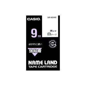 カシオ CASIO カシオネームランド 強粘着テープ 幅:9mm 黒文字 白 XR-9GWE|bunguya
