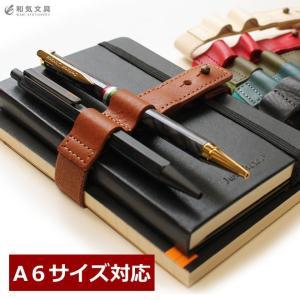 スリップオン ミネルバボックス レザーバンド Sサイズ(A6サイズ対応) bunguya