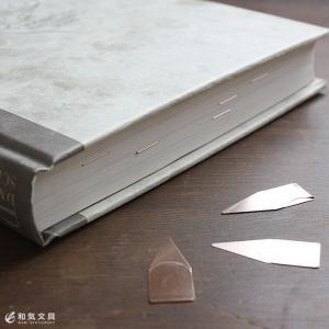 ブックダーツ 和気文具オリジナルデザイン缶 75個入り 3色ミックス 栞 しおり|bunguya|04