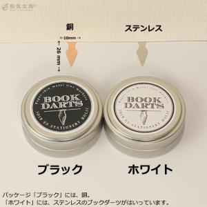 ブックダーツ 和気文具オリジナルデザイン缶 75個入り 3色ミックス 栞 しおり|bunguya|08