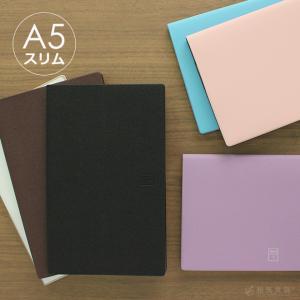 [予約] スケジュール帳 2020 手帳 ブラウニー ブラウニー手帳 ダイナリー A5スリム bunguya