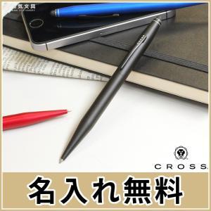ボールペン 名入れ 無料 クロス テックツー ボールペン|bunguya