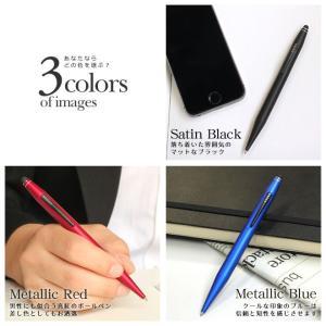 ボールペン 名入れ 無料 クロス テックツー ボールペン|bunguya|09