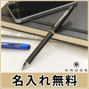 ボールペン 名入れ 無料 クロス テックスリー プラス|bunguya