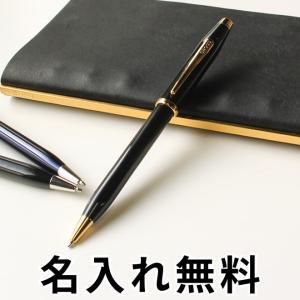 ボールペン 名入れ 無料 クロス センチュリー2|bunguya