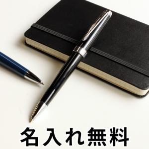 ボールペン 名入れ 無料 クロス アベンチュラ|bunguya