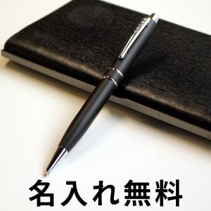 ボールペン 名入れ 無料 クロス ストラトフォード|bunguya