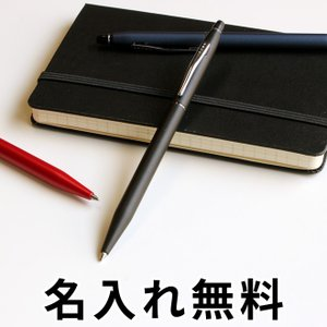 ボールペン  名入れ 無料 クロス クリック|bunguya