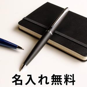 ボールペン 名入れ 無料 クロス ATX|bunguya