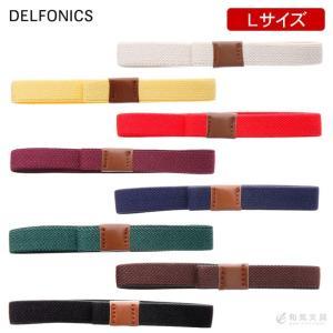 デルフォニックス DELFONICS 手帳バンド ループバンド ペンホルダー付 Lサイズ|bunguya