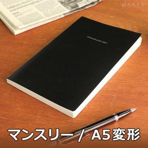 2019年 手帳 Drawing Plus ドローイング ダイアリー 2019 Heavy 月間+方眼ノート382ページ A5変形サイズ Drawing+ KOKUYO コクヨ|bunguya