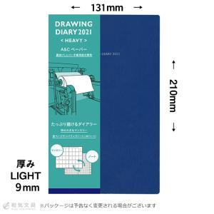 2020年 手帳 Drawing Plus ドローイング ダイアリー 2020 Light 月間+方眼ノート158ページ あすつく対応 A5変形サイズ Drawing+ KOKUYO コクヨ|bunguya|11