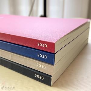 2020年 手帳 Drawing Plus ドローイング ダイアリー 2020 Light 月間+方眼ノート158ページ あすつく対応 A5変形サイズ Drawing+ KOKUYO コクヨ|bunguya|12