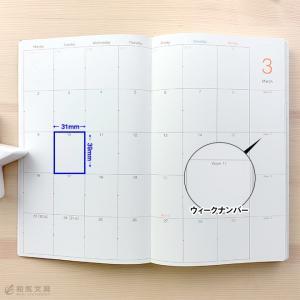 2020年 手帳 Drawing Plus ドローイング ダイアリー 2020 Light 月間+方眼ノート158ページ あすつく対応 A5変形サイズ Drawing+ KOKUYO コクヨ|bunguya|04