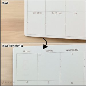 2020年 手帳 Drawing Plus ドローイング ダイアリー 2020 Light 月間+方眼ノート158ページ あすつく対応 A5変形サイズ Drawing+ KOKUYO コクヨ|bunguya|05