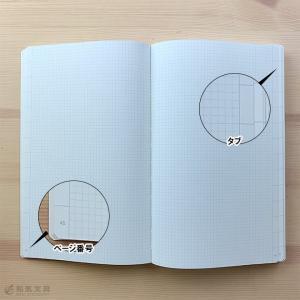 2020年 手帳 Drawing Plus ドローイング ダイアリー 2020 Light 月間+方眼ノート158ページ あすつく対応 A5変形サイズ Drawing+ KOKUYO コクヨ|bunguya|06