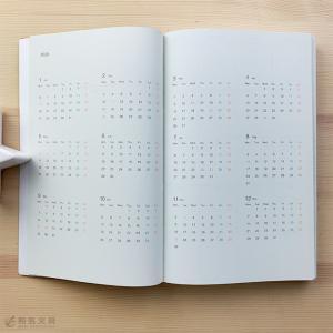 2020年 手帳 Drawing Plus ドローイング ダイアリー 2020 Light 月間+方眼ノート158ページ あすつく対応 A5変形サイズ Drawing+ KOKUYO コクヨ|bunguya|07