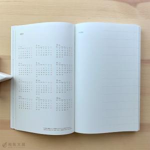 2020年 手帳 Drawing Plus ドローイング ダイアリー 2020 Light 月間+方眼ノート158ページ あすつく対応 A5変形サイズ Drawing+ KOKUYO コクヨ|bunguya|08