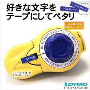 ダイモ-DYMO ラベルキュティコン テープライター|bunguya|02