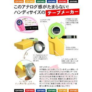 ダイモ DYMO ザ・エンボッシング デザイン文具|bunguya|02