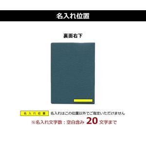 手帳 B6変形 2020 スケジュール帳 名入れ 無料 エイ ステーショナリー ES ダイアリー 週間レフト bunguya 12