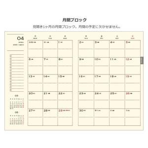 手帳 B6変形 2020 スケジュール帳 名入れ 無料 エイ ステーショナリー ES ダイアリー 週間レフト bunguya 05