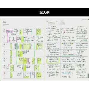 手帳 B6変形 2020 スケジュール帳 名入れ 無料 エイ ステーショナリー ES ダイアリー 週間レフト bunguya 08