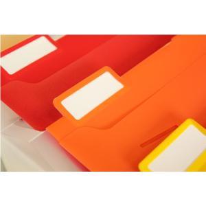 ファイル A4 エセルテ ソーテッド 壁掛けファイル|bunguya|05