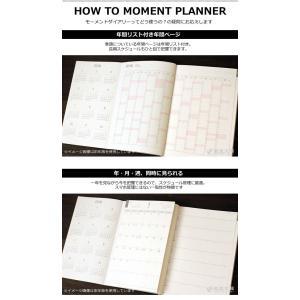 手帳 1月始まり 2020 レーザー名入れ無料 モーメントプランナー A5 ホリゾンタル|bunguya|05