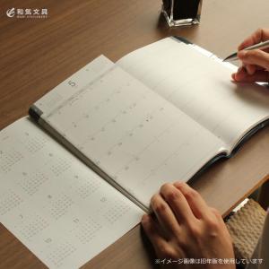 手帳 1月始まり 2020 レーザー名入れ無料 モーメントプランナー A5 ホリゾンタル|bunguya|08